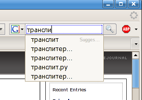 d14c0bdfc82 Transliterator firefox/thunderbird add-on