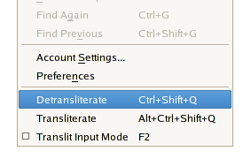 Transliterator firefox/thunderbird add-on